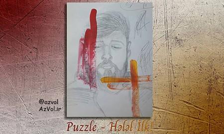 دانلود آهنگ رپ آذربایجانی جدید Puzzle به نام Helel ilk